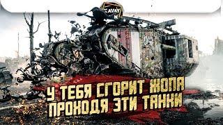 ТОП 7 Самых УБОГИХ танка игры WoT Blitz от которых горит!