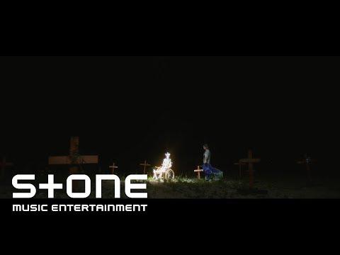 헤이즈 (Heize) - We Don't Talk Together (Prod. SUGA) (Teaser)