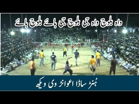 Akhtar Baloch Club Vs Gujjar Club 2017 shooting volleyball match At Janjua Stadium - Youtube