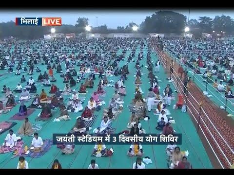 Baba Ramdev Yoga Camp In Bhilai Part 5 World Record 10 Jan 2017