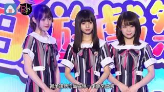 乃木坂46來台規定多 現場禁止拍照宅男哭哭 乃木坂46 検索動画 17