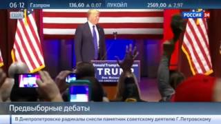Против мусульман и мексиканцев выступил Дональд Трамп.(, 2016-01-30T11:52:50.000Z)