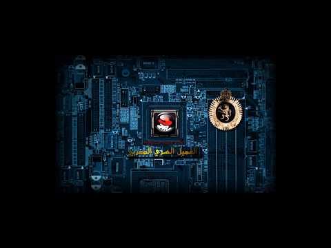 """Moroccan Hackers Group """"Moroccan Agent Secret"""" العميل السري المغربي"""