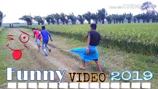 Must Watch New FunnyComedy Videos 2019 Episode(2) SK.Binodon bazar. funny video