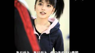 真野恵里菜、未発表曲「Glory days」を真野恵里菜チャンネルにて初配信...