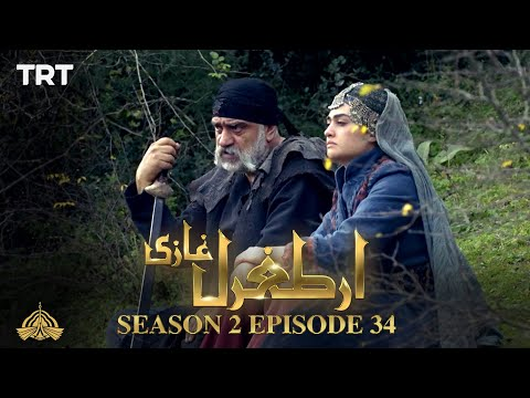 Ertugrul Ghazi Urdu | Episode 34| Season 2