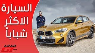 BMW X2 2019 بي ام دبليو اكس2