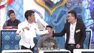 沈玉琳和潘若迪又吵起來啦!(上下集戰鬥精華)