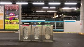 JR東日本185系快速ムーンライトながら東京行き車窓 横浜→東京②