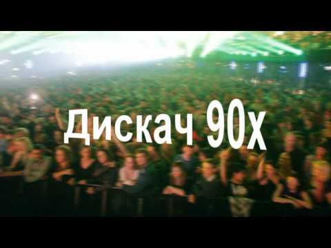 Слушать радио онлайн: Хит ФМ (Москва) (ID: 69)