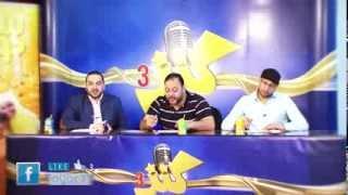 Repeat youtube video كنز 3 - المرحلة الثانية (اليمن) | طيور الجنة - toyoraljanahtv#