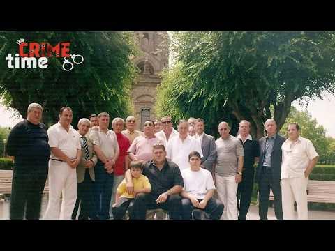 «Авторитетов» собрались в Ереване в честь дня рождения «вора в законе» Армена Каневского