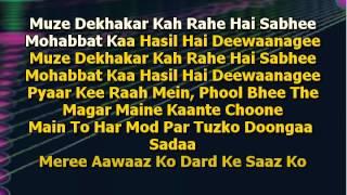 Main To Har Mod Par Chetna Mukesh