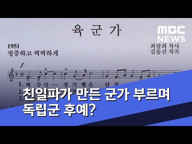 ???? ?? ?? ??? ??? ??? (2019.01.14/?????/MBC)