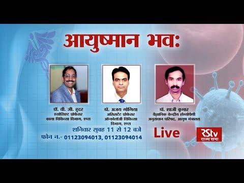Teaser - 02: Ayushman Bhava: Cancer | कैंसर | Saturday - 11am