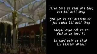 Ya Muhammad Noor-e-Mujassam - Sabri Brothers (Qawalli from sur bahar) part 2