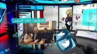 نتنياهو يستقبل يهودي يمني قاتل مع الحوثيين