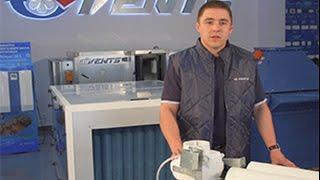 ВЕНТС ВК ПС – эффективный вентилятор для сушильных машин