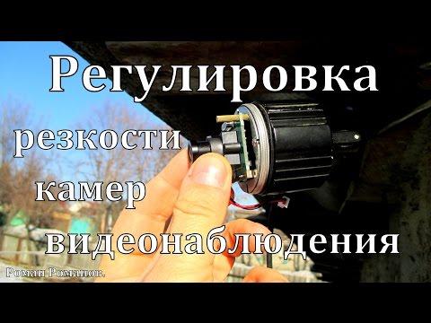 Системы видеонаблюдения в Москве Охранное видеонаблюдение
