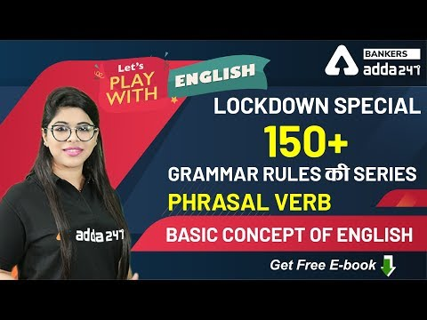 lockdown-special-150+-grammar-rules-की-series-+-phrasal-verb-|-english-|-lets-play-with-english