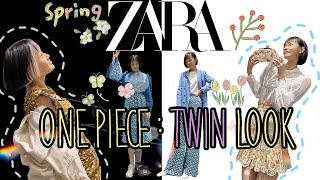 ZARA[One piece?:TWIN LOOK]봄&여름…