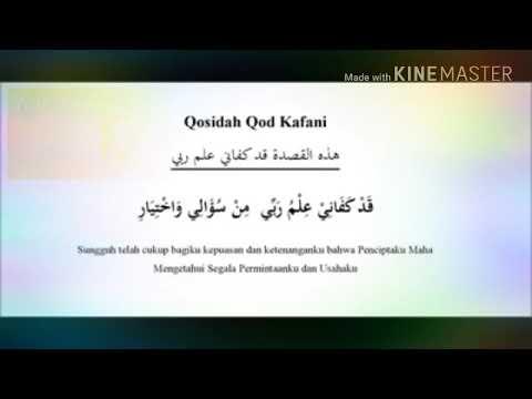 Qasidah Qod Kafani