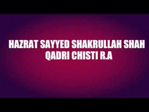 Shakrullah Shah Baba Sandal || Versova Sandal || Mumbai 2016