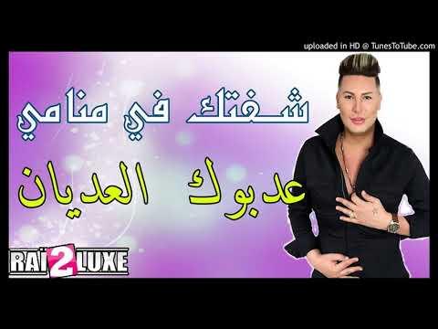 Houari Manar 2018 - عدبوك العديان -  Adbouk L3adyan