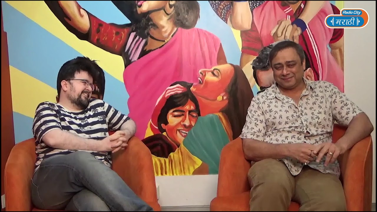 Meter Down with RJ Mitali: Sachin Khedekar and Nipun Dharmadhikari