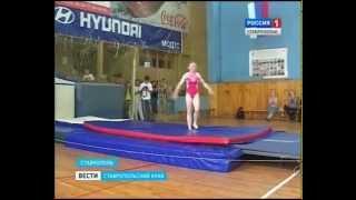 Ставропольский акробат совершил мировой прыжок