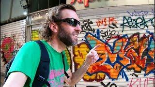 Walking Around Athens & Talking About Greece