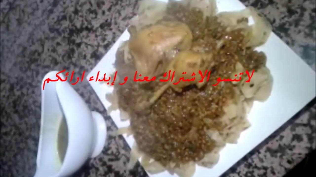 Rfissa marocaine youtube طريقة تحضير الرفيسة المغربية ...