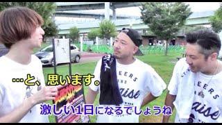 ガガガSP 桑原康伸「長田大行進曲」宣伝隊長はじめてのPR奮闘編!(第3回目)