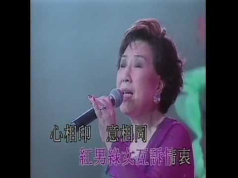 岷江夜曲 karaoke - YouTube