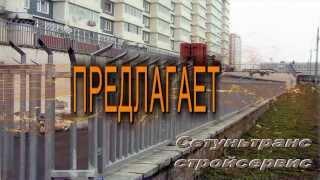 Заборы металлические, ограждения промышленные(, 2012-12-08T10:52:15.000Z)