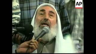GAZA STRIP: HAMAS LEADER CALLS FOR UNITED FRONT AGAINST ISRAEL