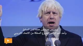 حكومة جديدة في «بريطانيا» .. تعرف على الأسباب والظروف