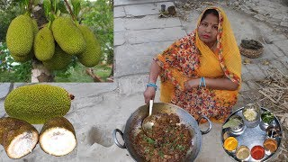 एक बार कटहल की सब्जी ऐसे बना कर देखें उंगलिया चाटते रह जाओगे|JACKFRUIT RECIPE IN HINDI.