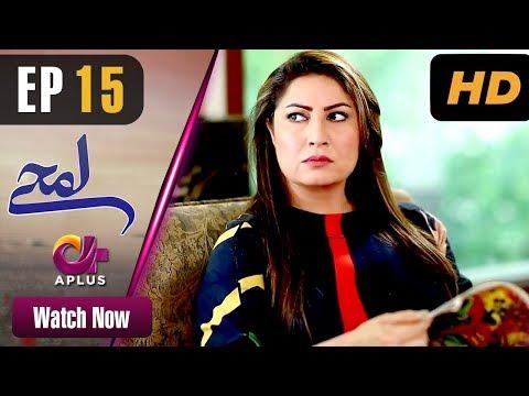 Pakistani Drama   Lamhay - Episode 15   Aplus Dramas   Saima Noor, Sarmad Khoosat
