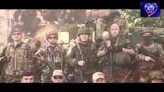 Немецкий рэп про Донбасс