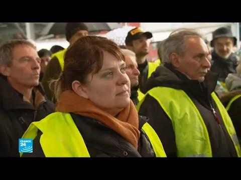 هل هي نهاية احتجاجات حركة -السترات الصفراء- في فرنسا؟  - نشر قبل 2 ساعة