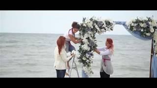 ОФОРМЛЕНИЕ СВАДЬБЫ НА БЕРЕГУ МОРЯ / КУРШСКАЯ КОСА / PLAYEVENT WEDDING