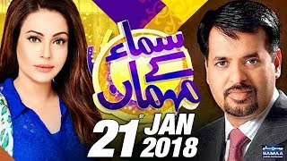 Mustafa Kamal Exclusive   Samaa Kay Mehmaan   SAMAA TV   Sadia Imam   21 Jan 2018