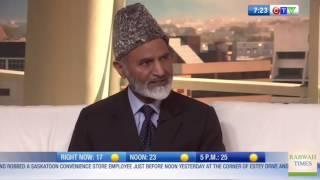 CTV Saskatoon: Ahmadiyya Muslim 50th anniversary celebrations