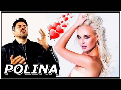 REACTION | Polina Gagarina - Don't Kiss (Live) ~ Полина Гагарина - Ты не целуй