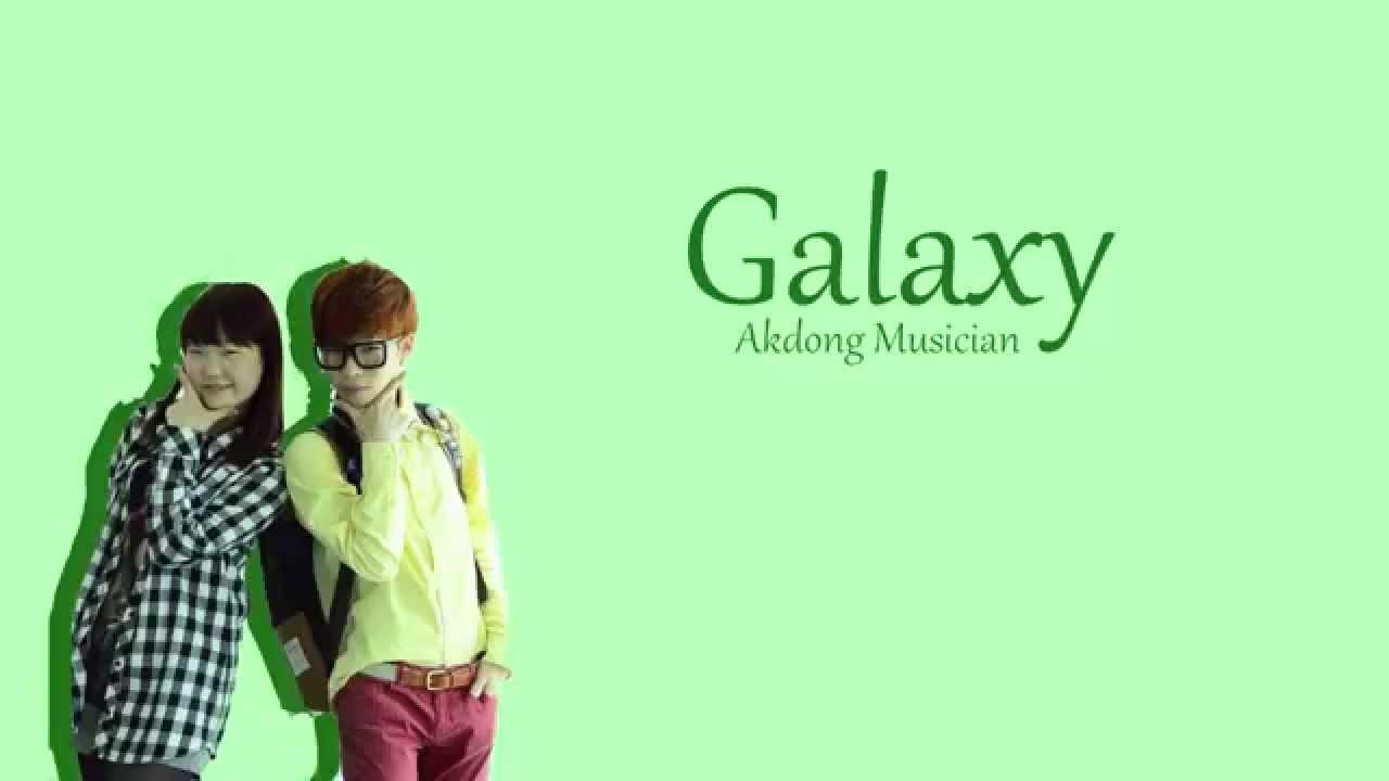 Galaxy - Akdong Musician Lyrics (HAN/ROM/ENG)