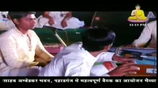 LORD BUDDHA TV Prabodhan-Kirthan