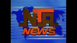 NTA News Extral 26/july/2017