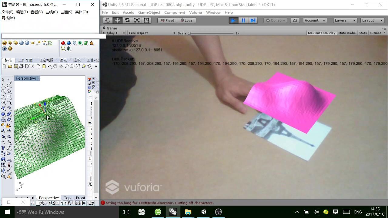 GH mesh-streaming to Unity AR – YUXIANG ZHANG