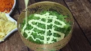 Tuna Salad/ Слоёный салат с тунцом